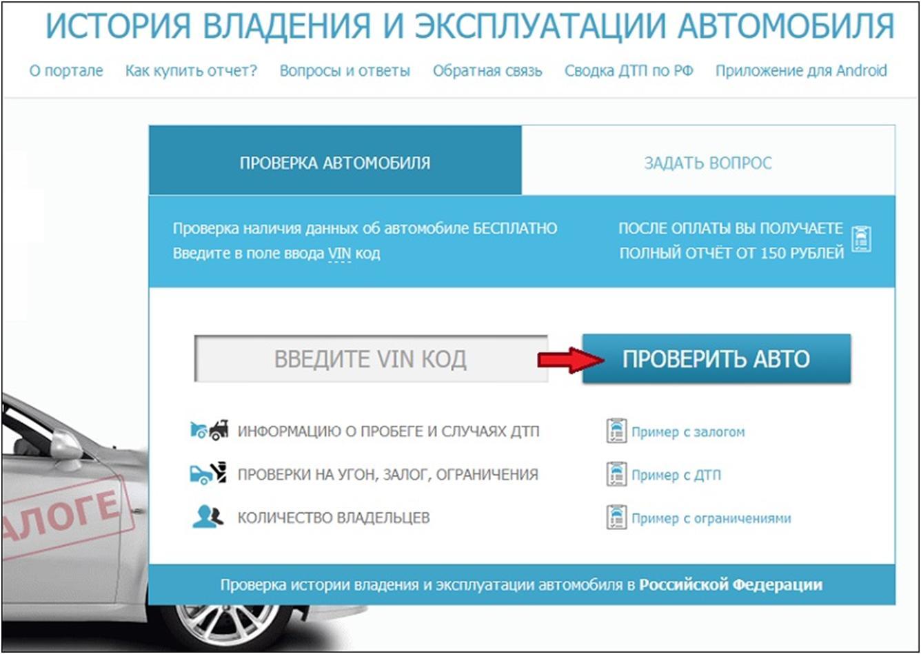 Банки которые дают кредит на 7 лет москва