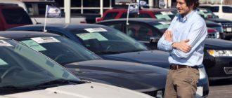 Покупка подержанных машин