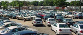 Продажа автомобиля б/у в салоне