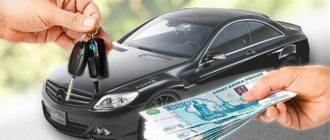 Выкуп подержанных авто
