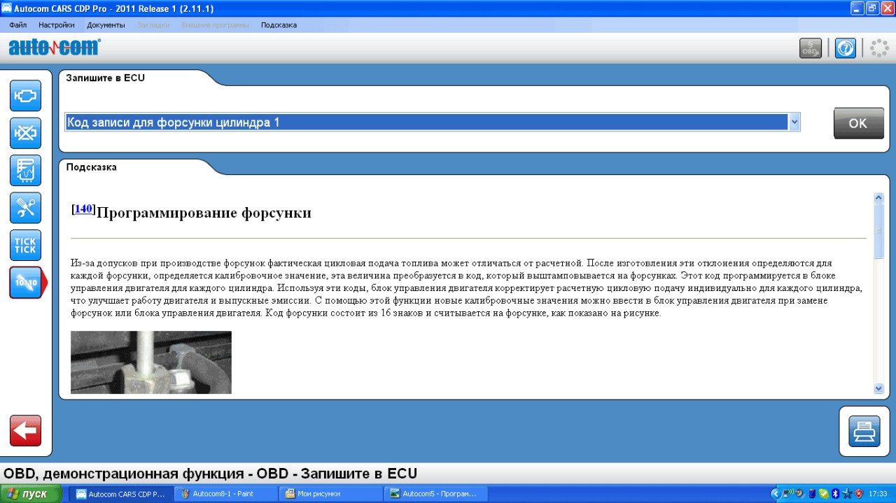 autocom-cdp-pro OBD2