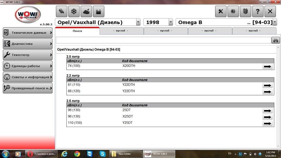 Автосканер delphi ds150: описание