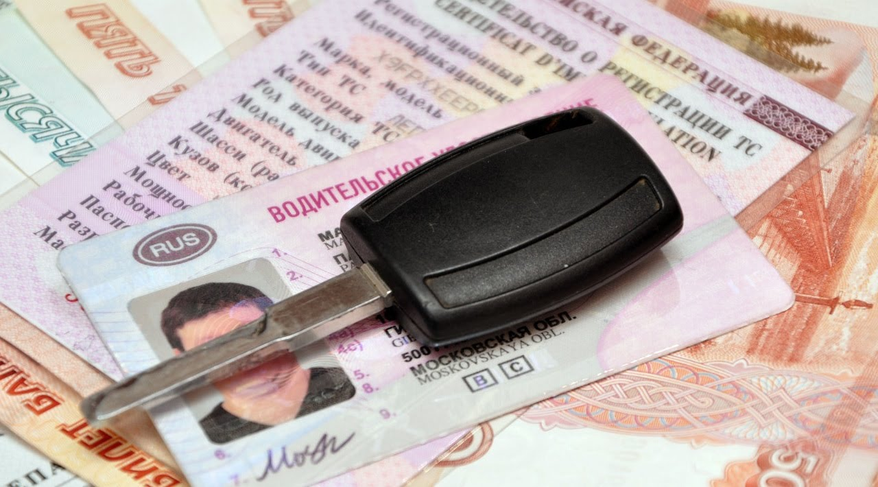 Регистрируем машину после покупки