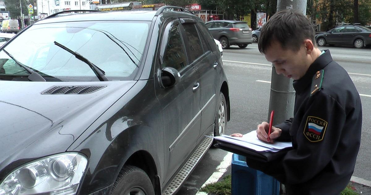 Проверка авто на запреты ГИБДД