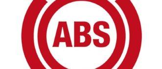 Преимущества антиблокировочной системы тормозов