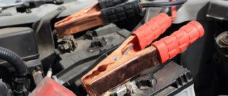 Как зарядить автомобильный аккумулятор