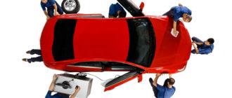 Обслуживание автомобиля