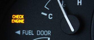 Как убрать чек двигателя