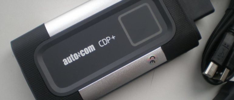 Автоком сканер